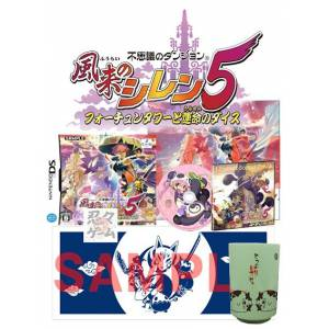Fushigi No Dungeon Fûrai No Shiren 5 - DX Pack [NDS]