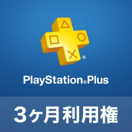 PlayStation Network Plus Prepaid Card 3 Months Membership [for Japanese Account]