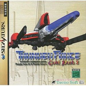 Thunder Force Gold Pack 2 [SAT - Used Good Condition]