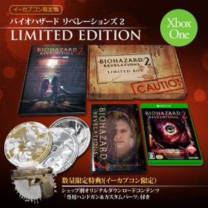 BioHazard  / Resident Evil Revelations 2 - E-Capcom Limited Edition [Xbox One]