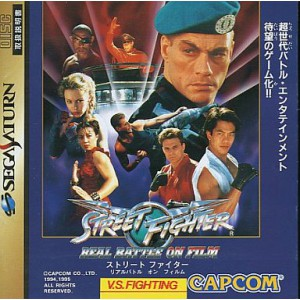Street Fighter - Real Battle on Film [SAT - Used Good Condition]