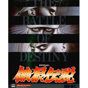 Garou Densetsu - Shukumei No Tatakai / Fatal Fury [NG AES - Used Good Condition]