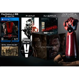 Metal gear solid v the phantom pain premium package buy