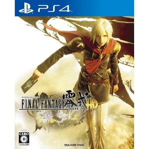 Final Fantasy Type 0 HD - Standard Edition [PS4]