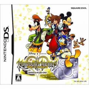 Kingdom Hearts Re : Coded (NDS)