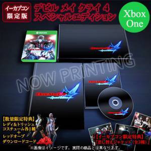 Devil May Cry 4 Special Edition - E-Capcom Limited Edition [Xbox One]