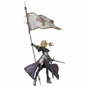 Fate/Apocrypha - Ruler, Jeanne d'Arc [PPP]