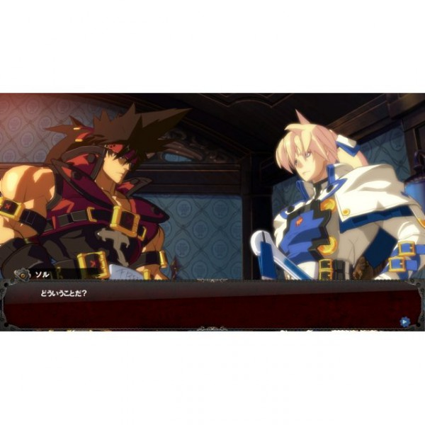 acheter guilty gear xrd sign occasion be ps4 import japon nin nin. Black Bedroom Furniture Sets. Home Design Ideas