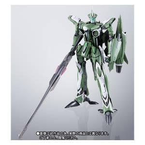 Macross F - VF-27β Lucifer Valkyrie (Grace O'Connor Custom) - Limited Edition [DX Chogokin]