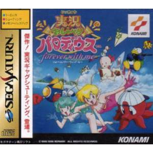 Jikkyou Oshaberi Parodius - Forever With Me [SAT - Used Good Condition]