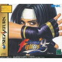 The King of Fighters '95 + RAM Pack [SAT - Used Good Condition]