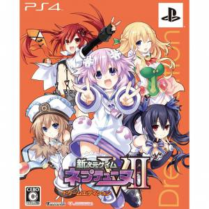 Hyper Dimension Game Neptune VII / Shin Jigen Game Neptune VII  - Limited Dream Edition [PS4]