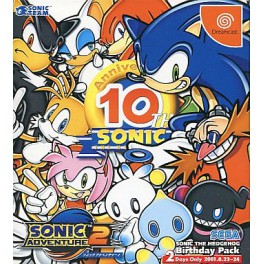 Sonic Adventure 2 Birthday Pack [DC - Used Good Condition]