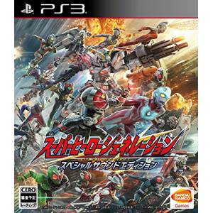 Super Hero Generation - Special Sound Edition [PS3 - Used Good Condition]