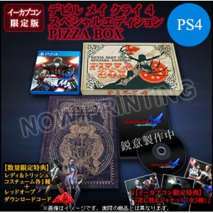 Devil May Cry 4 Special Edition - E-Capcom Limited Edition [PS4]