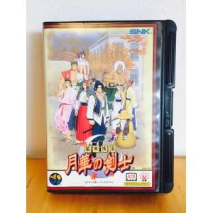 Gekka No Kenshi / The Last Blade [NG AES - Used Good Condition]