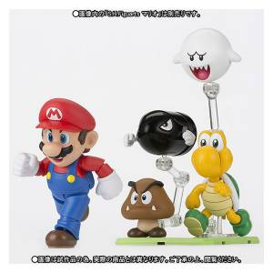 Super Mario - Super Mario Asoberu! Play Set D (Limited Edition) [S.H. Figuarts]