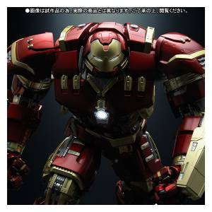 Avengers: Age of Ultron - Iron Man Mark 44 Hulkbuster - Limited Edition [Chogokin x SH Figuarts]