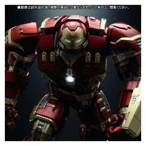 Avengers: Age of Ultron - Iron Man Mark 44 Hulkbuster  - Edition Limitée [Chogokin x SH Figuarts]