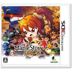 Maple Story - Unmei no Shoujyou [3DS - Used Good Condition]