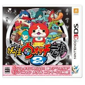 Youkai Watch 2 Ganso [3DS - Used Good Condition]