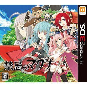 Kinki no Maguna / Forbidden Magna [3DS - Used Good Condition]