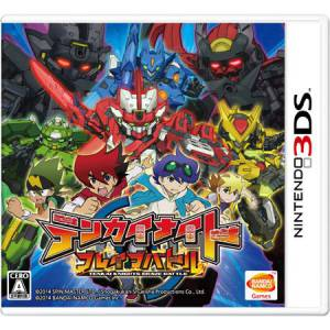 Tenkai Knights Brave Battle [3DS - Used Good Condition]