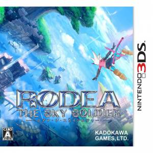Rodea the Sky Soldier [3DS - Used Good Condition]