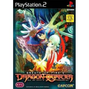 Breath Of Fire V - Dragon Quarter [PS2 - Used Good Condition]