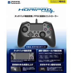 Hori Pad FPS Plus [PS3/PS4 brand new]