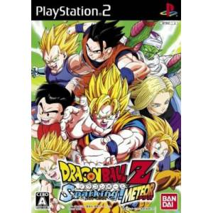 Dragon Ball Z Sparking! Meteor / Dragon Ball Z - Budokai Tenkaichi 3 [PS2 - Used Good Condition]