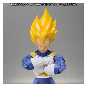 Dragon Ball Super - Super Saiyan Vegeta (Premium Color Edition) - Limited Edition[SH Figuarts]