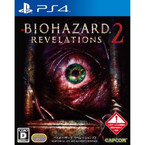 BioHazard / Resident Evil Revelations 2 [PS4 - Used Good Condition]