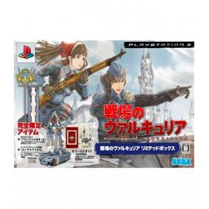 Valkyria Chronicles - Limited Edition [PS3]