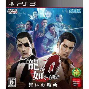 Ryu ga Gotoku 0 - Chikai no Basho / Yakuza 0 [PS3 - Used Good Condition]