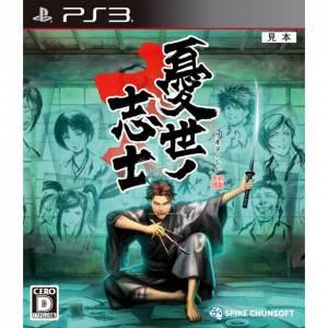 Ukiyo no Shishi [PS3 - Used Good Condition]