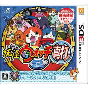 Youkai Watch 2 Shinuchi [3DS-Used]