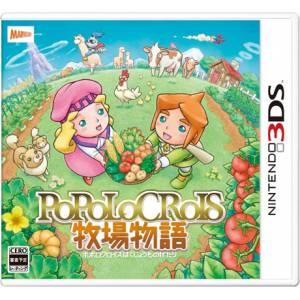 PoPoLoCrois Bokujou Monogatari / Return to PoPoLoCrois - A Story of Seasons Fairytale [3DS - Used Good Condition]
