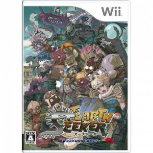 Earth Seeker + booklet [Wii]
