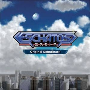 Eschatos OST [Music CD]