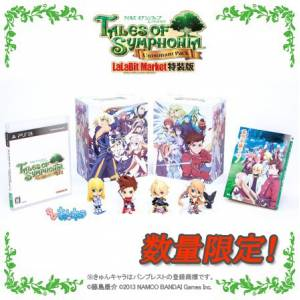 Tales Of Symphonia - Unisonant Pack - Bandai-Namco Lalabit Market Limited Edition [PS3 - Used Good Condition]