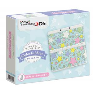 New Nintendo 3DS - ColorFul Star Limited Edition [New 3DS Brand New]