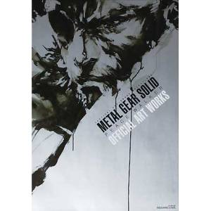 Metal Gear Solid Peace Walker - Official Art Works [Used]