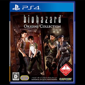 BioHazard / Resident Evil Origins Collection - Standard Edition (Multi-Language) [PS4]