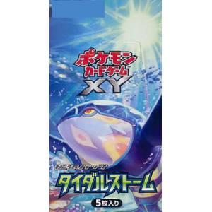 Pokemon Card Game XY - Expansion Pack Tidal Storm 20 Pack BOX [Trading Cards]