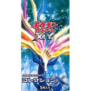 Pokemon Card Game XY - Collection X 20 Pack BOX [Trading Cards]