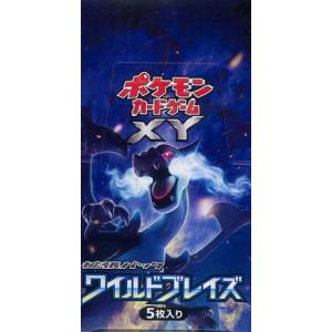 Pokemon Card Game XY Expansion Pack - Wild Blaze 20 Pack BOX [Trading Cards]