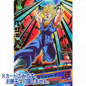 Dragon Ball Heroes - Card Gummy Part.15 Vegetto [Trading Cards]