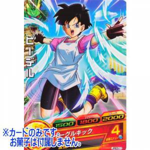 Dragon Ball Heroes - Card Gummy Part.15 Videl [Trading Cards]