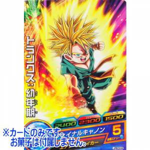 Dragon Ball Heroes - Card Gummy Part.15 Trunks Childhood [Trading Cards]
